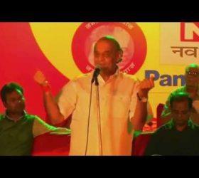 Kavi Hari Om Pawar | आग उगलती हैं   डॉ. हरिओम पवार जी की कविता  Part-1